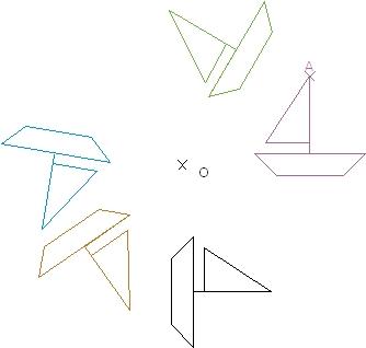 géométrie symétrie centrale 5ème